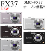 Fx37_image_2
